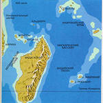 Остров Мадагаскар.