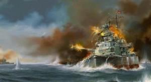 Бисмарк линкор