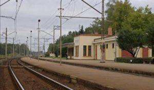 Латвия - Юрмала